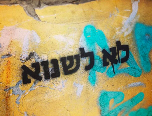 These Classic Hebrew Sayings Will Have You Sounding Like a Local