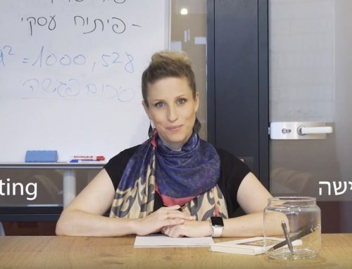 The Israeli Insider: Hebrew Words You Need for Work Meetings in Israel
