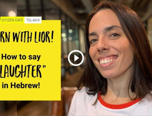 How to say Laughter in Hebrew